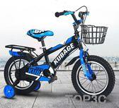 兒童自行車寶寶腳踏單車2-3-4-6-8-9-10歲童車男孩小孩女孩「Top3c」
