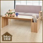 【ikloo】歐風優雅茶几桌/邊桌(木紋色)