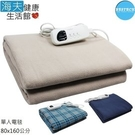 【海夫健康生活館】BESTECH 微電腦 溫控 單人 電毯 (80x160公分)