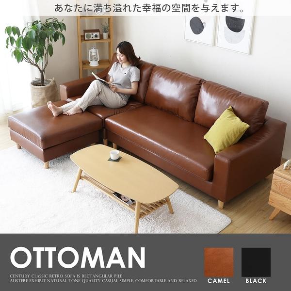 三人+凳 奧圖曼舒適皮革L型沙發/2色/H&D東稻家居