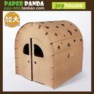 超大號幼兒園兒童游戲屋玩具屋DIY彩繪紙房子寶寶帳篷  DF 交換禮物