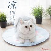 寵物冰墊 新款寵物冰墊貓冰墊狗狗涼蓆泰迪貓墊子泰迪狗窩墊夏天降溫用品 5色