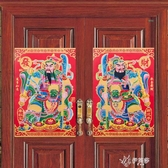 2020新年門裝飾用品畫門神貼畫鎮宅辟邪鼠年門貼春節立體年畫貼紙買一送一  伊芙莎