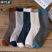 紳士西裝襪 襪子男中筒長襪男士襪吸汗防臭秋冬款紳士襪商務襪秋冬季