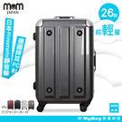 MOM日本品牌 行李箱  26吋 德國拜耳PC  超輕量鋁框行李箱 黑色 MF-3008-26 得意時袋