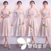 伴娘服2018新款韓版修身姐妹團婚禮中長款連衣裙子香檳色伴娘禮服