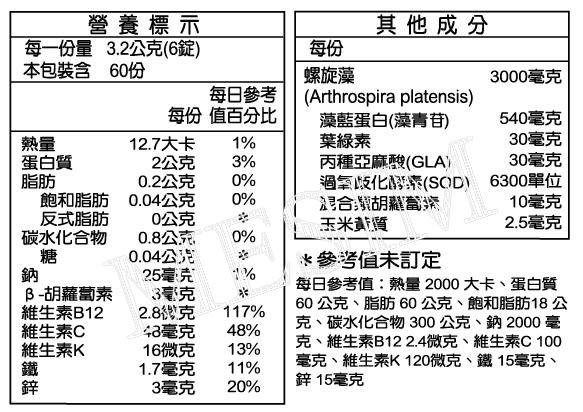 喜又美®天然輔酶Q10 30毫克60膠囊3+1