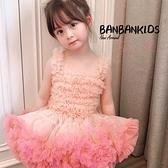 banbankids女童寶寶夏連衣tutu裙公主蓬蓬紗蛋糕裙禮服周歲生日禮 怦然心動