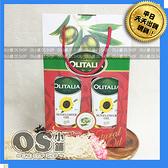 奧利塔 頂級葵花油 禮盒組(1000mlx2) | OS小舖