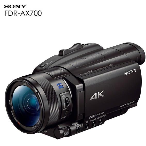 ★贈長效電池(共兩顆)+座充+拭鏡筆+吹球組 SONY FDR-AX700 4K高畫質記憶卡式攝影機