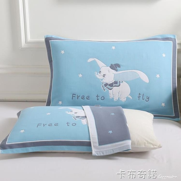 純棉全棉高檔帎巾枕頭巾大人六層紗布枕巾一對裝防螨抗菌整巾忱巾 卡布奇諾