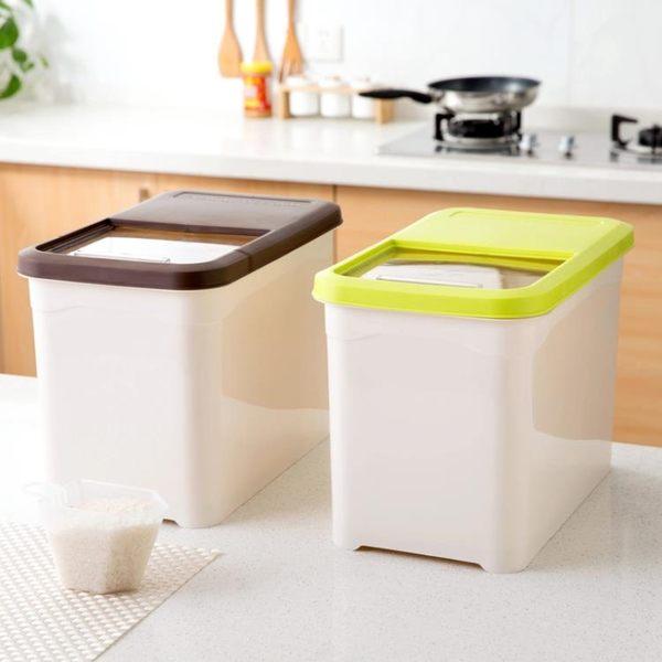 [超豐國際]加厚防蟲米桶廚房塑料米箱10kg防潮米缸儲米箱裝米面收