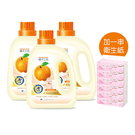 【橘子工坊】衣物清潔類嬰兒洗衣精900mlx3瓶+葇葇/漾抽衛90抽*6包