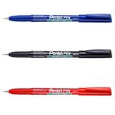 【飛龍牌Pentel】NMF50黑 極細環保油性筆0.5mm