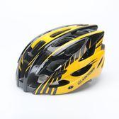 山地車帽子頭盔男自行車裝備女騎行公路超輕一體成型安全帽頭盔【叢林之家】