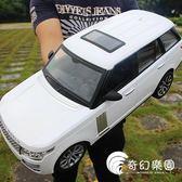 遙控車-超大型充電路虎遙控汽車漂移仿真方向盤遙控越野賽車模型兒童玩具-奇幻樂園