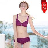 曼黛瑪璉-包覆提托Hibra大波內衣  B-H罩杯(莓紫)(未滿2件恕無法出貨,退貨需整筆退)