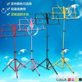 樂譜架器歌譜曲譜架折疊可升降便攜式古箏吉他小提琴譜架 KB8013【歐爸生活館】