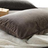 無印風天鵝絨枕套加厚磨毛法蘭絨枕套一對法萊絨枕套「夢娜麗莎精品館」