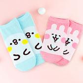 卡娜赫拉的小動物系列直版親子襪 色塊卡娜赫拉+P助 短筒襪 短襪 童襪 卡通印花襪 成人襪
