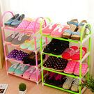 彩色簡易組裝鞋架多層鞋子收納架家用DIY...