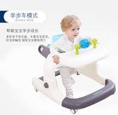 學步車嬰幼兒學步車防側翻多功能寶寶6-7-12-18個月男女小孩童手推可坐 igo全館免運