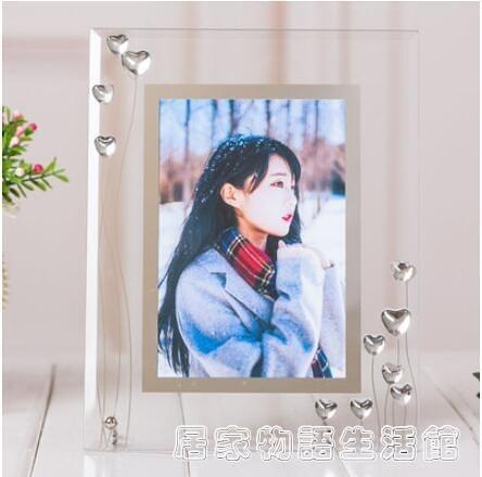 照片6 7 8寸水晶玻璃相框擺台客廳臥室擺台相框生日禮物 居家物語