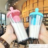 吸管杯 創意便攜大容量成人水滴吸管水杯塑料果汁奶茶杯子男女情侶隨行杯 居優佳品