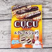 UHA味覺糖_CUCU閃電泡芙風味糖72g【0216零食團購】4902750894631