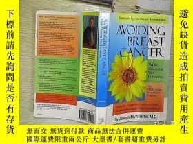 二手書博民逛書店AVOIDING罕見BREAST CANCER (06)Y203