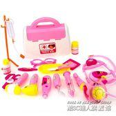 兒童扮家家仿真醫生玩具套裝 寶寶扮醫生護士打針看病玩具2-3-6歲  IGO