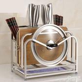 不銹鋼多功能廚具用品置物收納砧板菜刀架 YX4226『優童屋』TW
