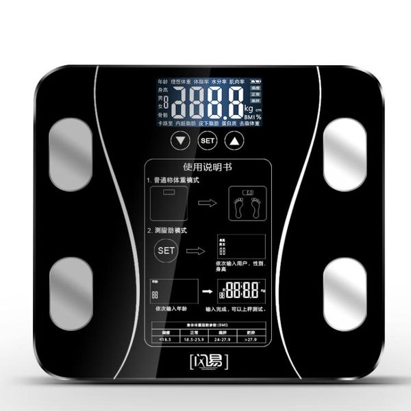 閃易脂肪秤電子稱充電秤多功能家用體重秤女成人精準稱重【完美3c館】