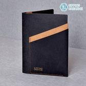 俬品創意 - 設計款紙革護照夾 - 時尚黑