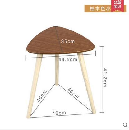 型室主義沙發邊桌小茶几簡約現代實木腿茶几小圓桌床邊桌邊幾角幾(柚木色小三角)