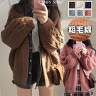 EASON SHOP(GW7999)實拍麻花素色長袖針織外套女毛衣寬鬆落肩大碼V領開衫粗毛線寬版藏青色罩衫