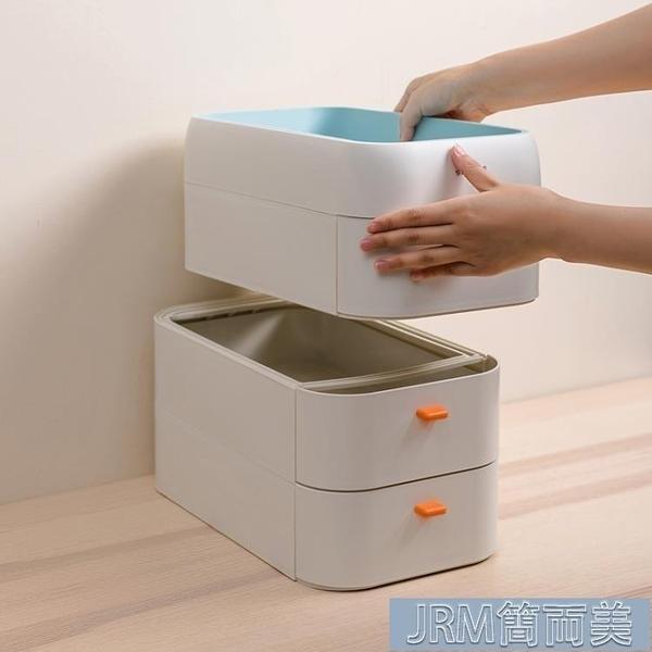 辦公桌面收納盒塑料抽屜式收納柜辦公室置物架用品文件整理箱 快速出貨