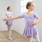 舞蹈服夏季兒童女短袖練功服芭蕾舞女童舞蹈服裝純棉 LC620【優品良鋪】