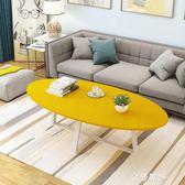 陽台小茶几簡約餐桌兩用北歐客廳現代簡易風格經濟型迷你小戶型HM 金曼麗莎