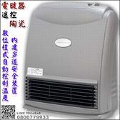 尚朋堂陶瓷電暖器(8809)【3期0利率】【本島免運】