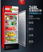 冰仕特飲料冰箱展示櫃冷藏商用單門雙門大容量立式冰櫃保鮮櫃冷櫃 220V QM 依凡卡時尚