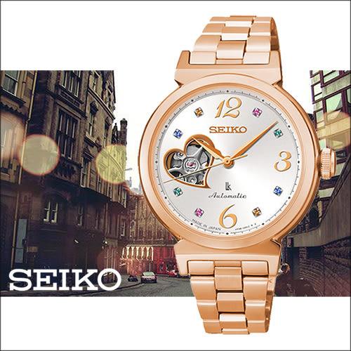 【僾瑪精品】SEIKO LUKIA 甜心鏤空彩鑽機械腕錶-銀x玫塊金/34mm/4R38-00N0L(SSA888J1)
