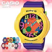 CASIO卡西歐 手錶專賣店 Baby-G BGA-131-9B DR 黃紫 女錶 繽紛糖果 雙顯錶 防水100米 橡膠錶帶