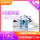 【24H出貨】擦鞋護理洗白劑 小白鞋神器 清潔劑 去黃增白劑 去汙清洗劑 1瓶裝 快速出貨