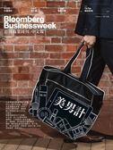 彭博商業周刊 中文版 0507/2019 第170期