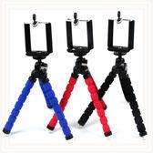 【泡棉三角架】手機三腳架/迷你自拍架/數位相機 微單眼 GoPro HTC RE 手持架/多用途便攜拍攝支架