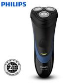 【荷蘭製造&贈面膜】PHILIPS飛利浦 頂級三刀頭電動刮鬍刀 / 電鬍刀 S1510 / S-1510