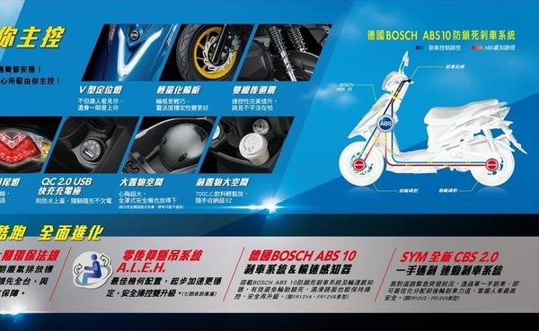 2021年 SYM 三陽機車 Z1 Attila 125 雙碟煞 ABS 七期