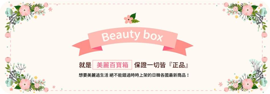 beautybox88-headscarf-814fxf4x0948x0330-m.jpg
