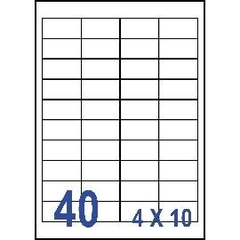 Unistar 裕德3合1電腦標籤紙 (2)US4474 40格 (20張/包)
